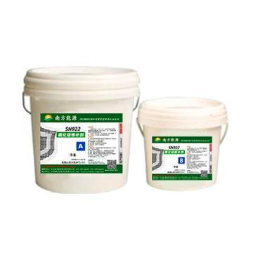 南方能源 INDP,碳化硅修補劑,SN922,6kg/套