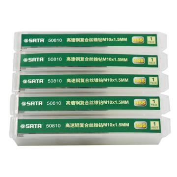 世达SATA 5件套高速钢复合丝锥钻,M10x1.5mm,50810