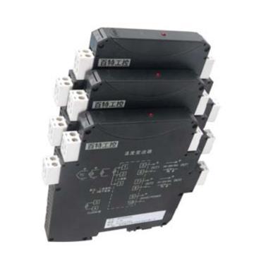 百特 温度变送器,NFGW1160D