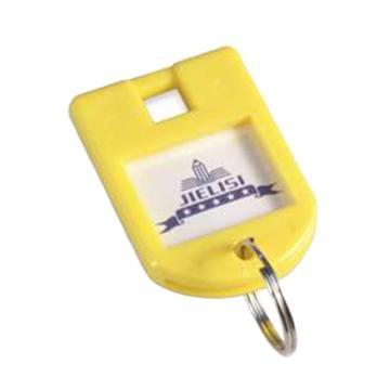 杰麗斯 鑰匙掛環,黃色,087-B,8只/卡