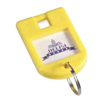 杰丽斯 钥匙挂环,黄色,087-A,8只/卡