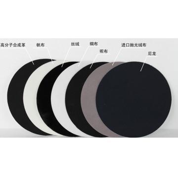 上海耐博 抛光布 FT230A 绸布 10片/包