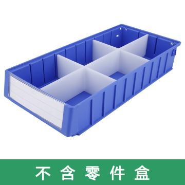 Raxwell FG5209-6分隔-分隔板(井字分隔板),適用盒子型號:TK5209