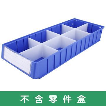 Raxwell FG6209-8分隔-分隔板(丰字分隔板),适用盒子型号:TK6209