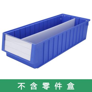 Raxwell FG6214-2分隔-分隔板(纵向分隔板),适用盒子型号:TK6214