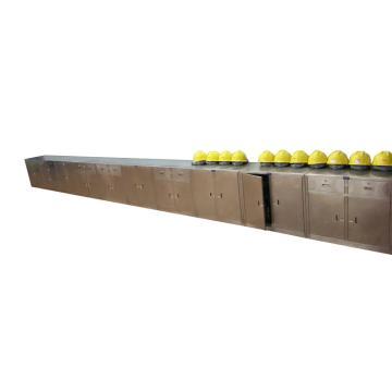 珠海晶电 边柜,BG/1000*450*900mm