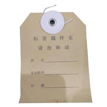 西域推荐 牛皮纸标签,200g 1000个/包