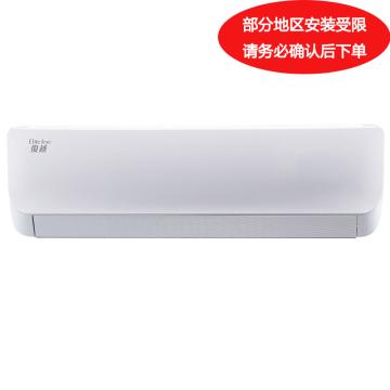 格力 小1P定頻冷暖壁掛空調,俊越3,KFR-23GW/(23559)NhAb-3,一價全包(包7米銅管)。先詢后訂