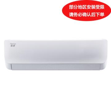 格力 小1.5P變頻冷暖壁掛空調,俊越3,KFR-32GW/(32559)FNhAb-A3,一價全包(包7米銅管)。先詢后訂