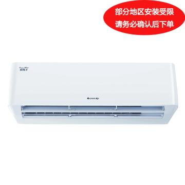 格力 1.5P變頻冷暖壁掛空調,悅風Ⅱ1,KFR-35GW/(35564)FNhAa-A1,一價全包(包7米銅管)。先詢后訂