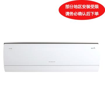 格力 大1P變頻冷暖壁掛空調,潤耀1,KFR-26GW/(26595)FNhAb-A1,一價全包(包7米銅管)。先詢后訂