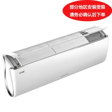 格力 大1P變頻冷暖壁掛空調,冷凈風1,KFR-26GW/(26543)FNhAc-A1,一價全包(包7米銅管)。先詢后訂
