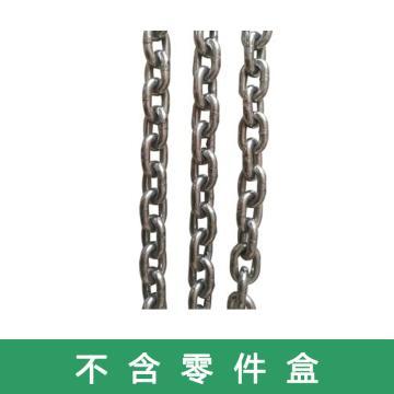 不锈钢304链条,单个尺寸35mm*15mm,直径4mm