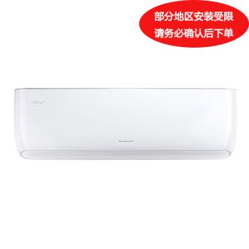 格力 大1P變頻冷暖壁掛空調,風無界1,KFR-26GW/(26537)FNhAa-A1,一價全包(包7米銅管)。先詢后訂