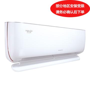 格力 1.5P變頻冷暖壁掛空調,風無界1,KFR-35GW/(35537)FNhAa-A1,一價全包(包7米銅管)。先詢后訂
