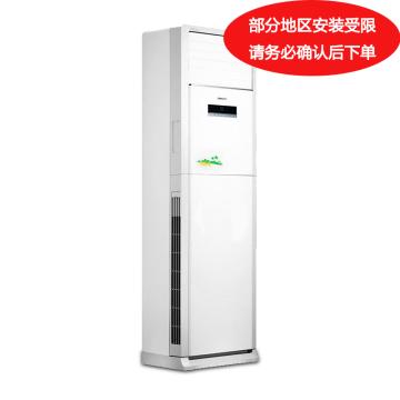 格力 5P定频冷暖柜式空调,清新风柜机2,KFR-120LW/(12568S)NhAd-2。先询后订
