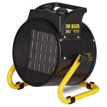 宝工 工业暖风机(手提式),BGP1506-03,220V,40W/1500W/3000W,可调温控+过热保护