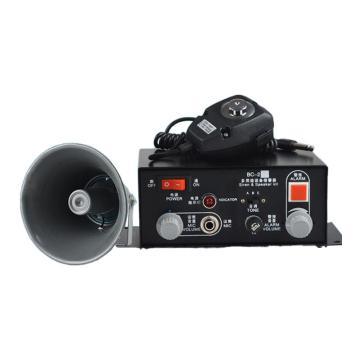 多功能声光喊话报警器(含灯),JCH-BC-2