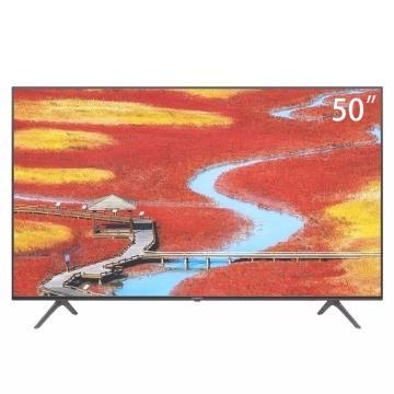 創維平板電視,50G20 50英寸,人工智能,4K超高清HDR,智能網絡液晶電視機