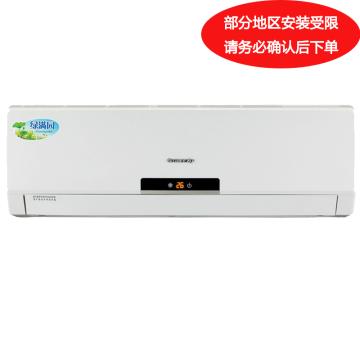 格力 3P定頻冷暖壁掛空調,綠滿園Ⅱ3,KFR-72GW/(72558)NhAd-3,一價全包(包10米銅管)。先詢后訂