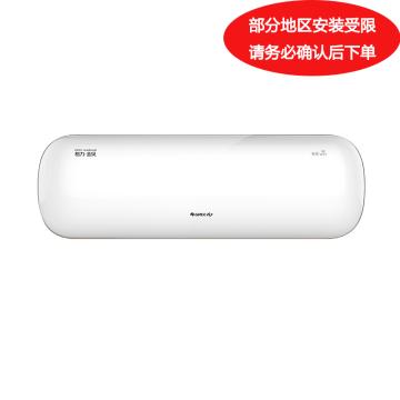 格力 大1P變頻冷暖壁掛空調,金貝1,KFR-26GW/(26578)FNhCc-A1,一價全包(包7米銅管)。先詢后訂