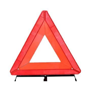 临时安全警示牌(三片装)