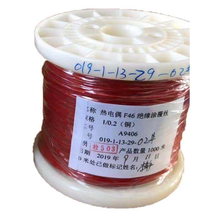 奧訊通 熱電偶F46絕緣涂覆絲(紫銅),規格1/0.2mm