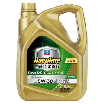 雪佛龙 金富力全合成机油, ECO 5 [SN] 5W-30,4L/瓶,4瓶/箱