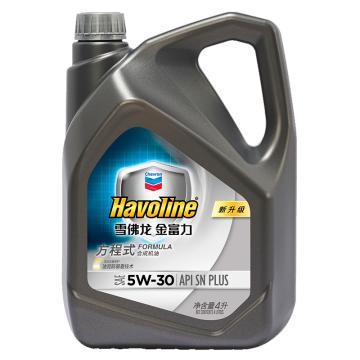 雪佛龙 金富力方程式合成机油,SAE 5W-30,4L/瓶,4瓶/箱