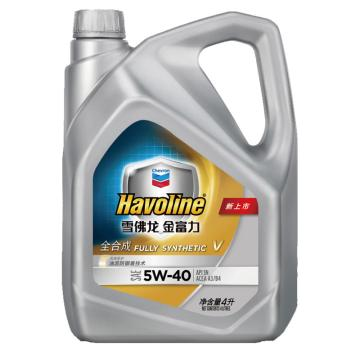 雪佛龙 金富力全合成机油,V 5W-40,4L/瓶,4瓶/箱