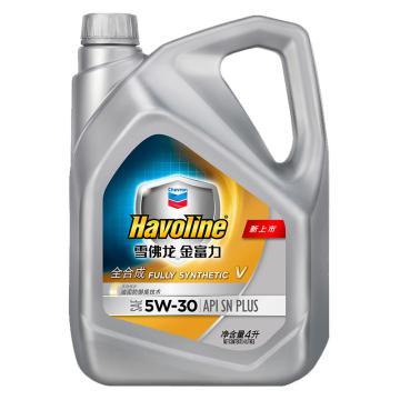 雪佛龙 金富力全合成机油,V 5W-30,4L/瓶