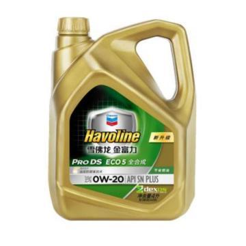 雪佛龙 金富力全合成机油, ECO 5 [SN] 0W-20,4L/瓶