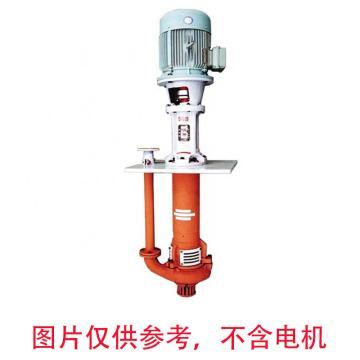石工泵/SGB 立式渣浆泵,40ZJL-A25,不含电机