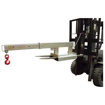 Raxwell 1500Kg-4750Kg叉车专用伸缩吊臂,吊钩到端部长780-1960mm叉孔185*75mm表面镀锌,RMSF0006