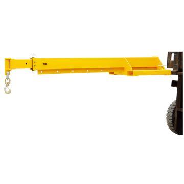 Raxwell 640Kg-3000Kg叉車??捎蒙炜s吊臂,伸縮臂長度3500-755mm(13個位置可調),RMSF0005