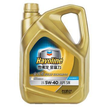 雪佛龙 金富力全合成机油,SN级 5W-40,4L/瓶