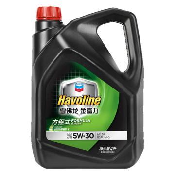 雪佛龙 金富力方程式机油,SAE 5W-30,4L/瓶
