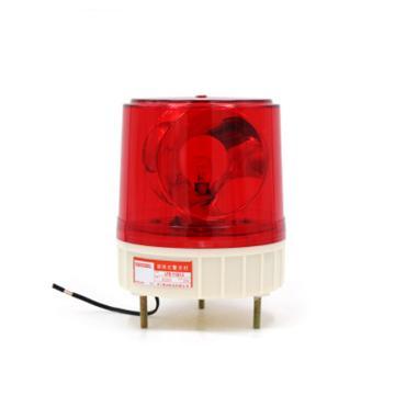 南州科技 旋转式警示灯,LTE-1181J AC220V 35w 红色