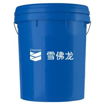 雪佛龙(原加德士) 多功能锂基极压润滑脂,EP0,16kg/桶