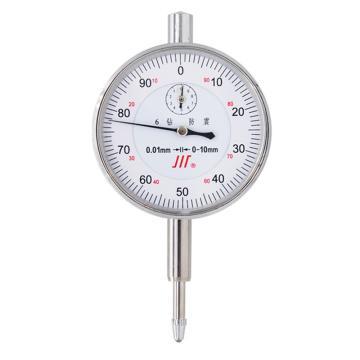成量 百分表,0-10mm(标准级),6钻双向防震,不含第三方检测