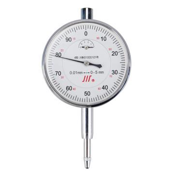 成量 百分表,0-5mm(标准级),不含第三方检测