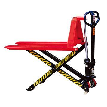 Raxwell 1500Kg剪式升高型手动液压搬运车,升高高度85-800mm,RMCF0003