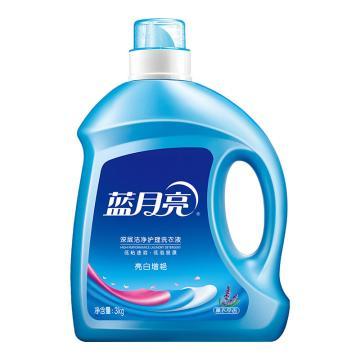藍月亮 亮白增艷洗衣液(薰衣草)3kg/瓶