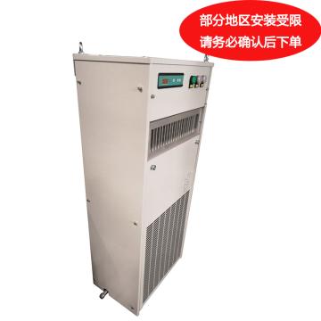 海立特 特种高温空调(分体落地柜式,冷暖),JLFR-80B,380V,制冷量8000W,制热量6300W。不含安装及辅材