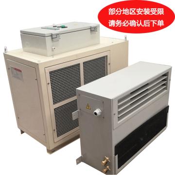 海立特 特种高温空调(分体壁挂式,冷暖),JLFGR-40B,380V,制冷量4000W,制热量4000W。不含安装及辅材