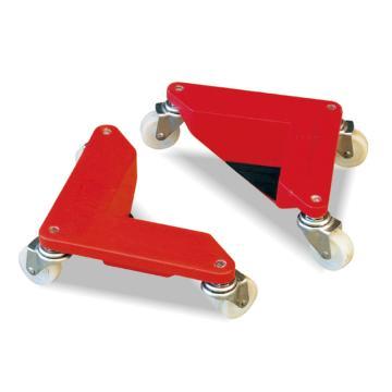 Raxwell 100KgA型铝制角向家具搬运器,承载面高度15mm 尼龙轮,RMCF0010