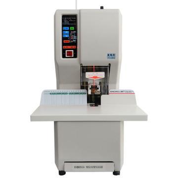 優瑪仕 U-H5000 鉚管財務裝訂機