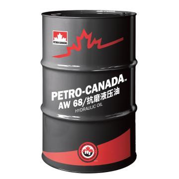 加拿大石油 抗磨液压油,AW 68,205L/桶