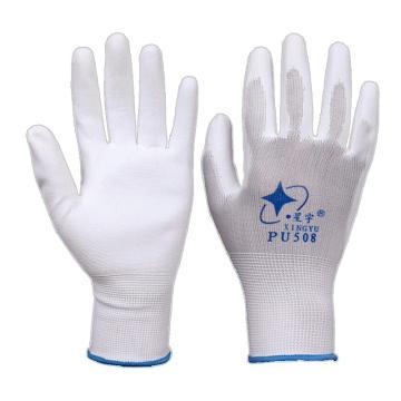 星宇 PU涂掌手套,PU508,12双一包
