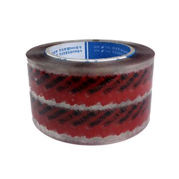 8113820德力西DELIXI 专用打包封箱透明胶带,49039